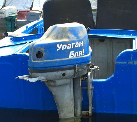 лодки пвх под мотор вихрь 30