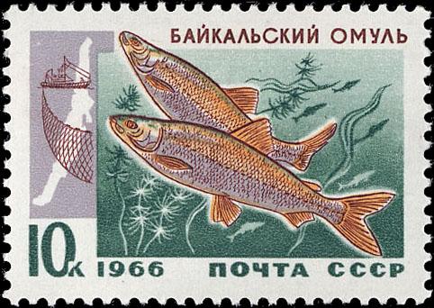 французские рыболовные марки