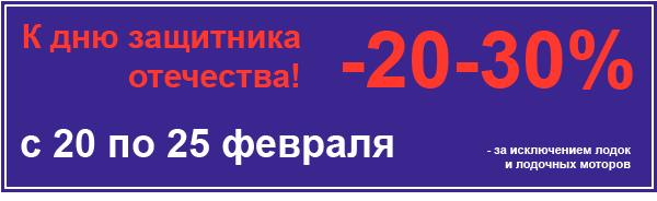 магазин рыболовная академия москва